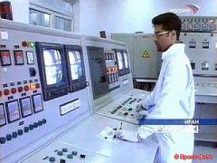 """Заводът за обогатяване на уран """"Форду"""" ще заработи до половин година"""