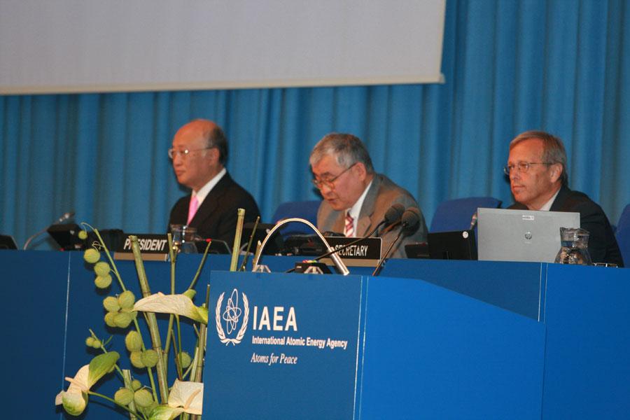Вчера във Виена беше открита сесията на 55-та генерална конференция на МААЕ