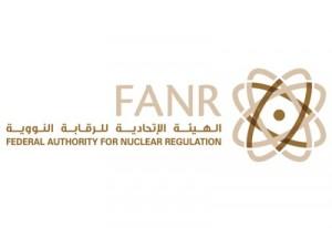 Подадена е заявка за строителството на първата АЕЦ в Обединените Арабски Емирства (ОАЕ)