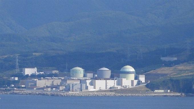 Един от японските ядрени енергоблокове възобнови работата си след земетресението