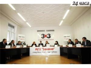 """Експерти и политици участваха в дебата на """"24 часа"""" и """"Труд"""" за АЕЦ """"Белене""""."""