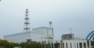 Изтичане на 64 тона радиоактивна вода е станало в японската АЕЦ Токай-2