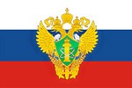logo_rostehnadzor