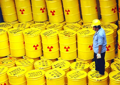 Осем префектури в Япония трябва да подготвят хранилища за радиоактивен боклук