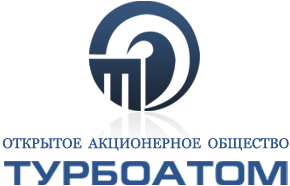 """Украинското OAO """"Turboatom"""" e сключило договор с финландската енергийна корпорация """"Фортум"""" (Fortum)"""