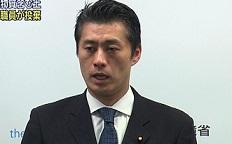 Министърът на екологията на Япония ще връща заплати като наказание за лекомислието на своите сътрудници