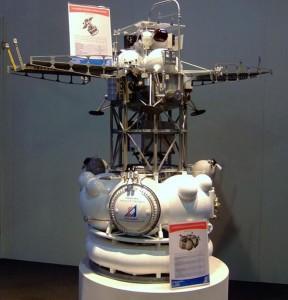 Към Марс лети българска апаратура