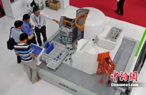 Китай представи проекта ACPR-1000