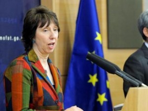 Европейският съюз дава изчерпателен отговор по материалите на МААЕ за Иран