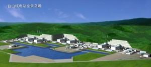 Тайшан-1 ще стане първия действащ енергоблок с реактор ЕРR