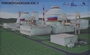 Нововоронежка АЕЦ – започна монтажа на най-мощната бързоходна турбина в Русия