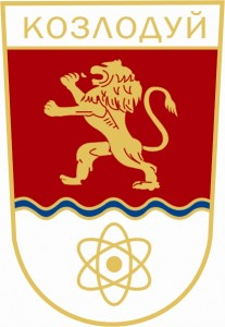 Община Козлодуй е включена във филмова продукция за атомните централи в Европа