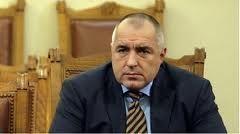 """Борисов: АЕЦ """"Белене"""" е една лъжа и балкански трик"""