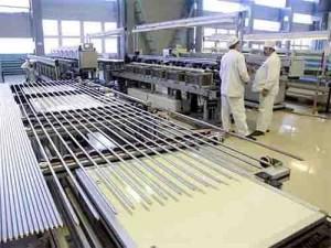 """На територията на завод """"Электросталь"""" е открито значително повишаване на радиационния фон"""