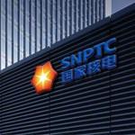 Китай – SNPTC – Нови задръжки в строителството на AP-1000 не се очакват