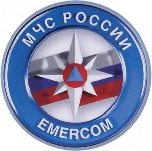 Русия – по-малко от 70% от ядрените обекти имат система за оповестяване на населението при извънредна ситуация.