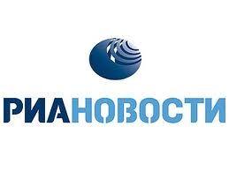"""Русия – България – компенсация на разходите на РФ по АЕЦ """"Белене"""""""