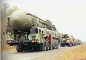 Известен е броя на ядрените бойни глави на Русия и САЩ