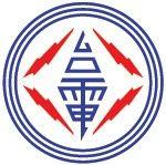 Тайван – разследват се доставки на несертифицирано оборудване за строящата се АЕЦ