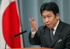 Япония одобри субсидии за ВЕИ, компенсира спрените реактори