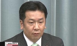 Япония ще сподели своите технологии в областта на безопасността на АЕЦ
