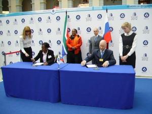 Русия – Нигерия – съглашение в областта на ядрената енергетика