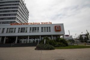 """Чехия – тримата участници в конкурса за дострояване на АЕЦ """"Темелин"""" подадоха документите си"""