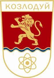 Община Козлодуй – Водеща в усвояването на средства от Еврофондовете
