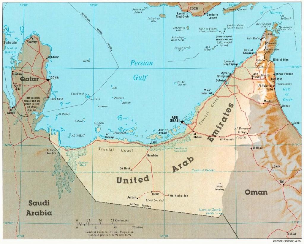 Започва строителството на първата АЕЦ в ОАЕ