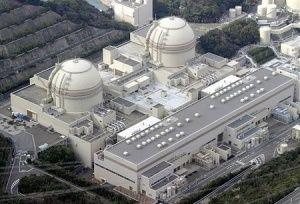 """Япония – АЕЦ """"Ои"""" – трети енергоблок излезе на номинална мощност"""