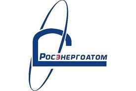 Русия – Росэнергоатом завърши дооборудването на АЕЦ с технически средства
