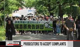 Япония – прокуратурата ще предявява искове във връзка с аварията на Фукушима