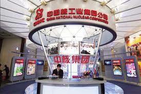 Великобритания – Китай и Русия се конкурират за правото да строят АЕЦ