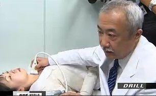 Япония – масови изследвания на щитовидната жлеза на децата