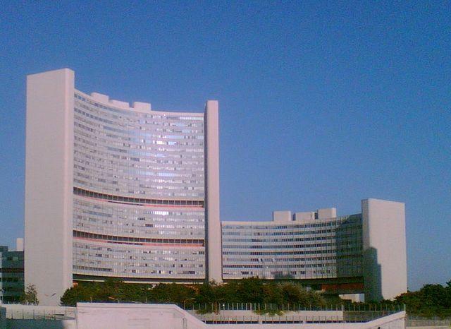 56-та сесия на Генералната конференция на Международната агенция за атомна енергия