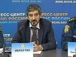 Украйна – ЧАЕЦ – град-спътник Припят – демонтаж на сградите