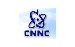 Китай – следващата година започва строежът на енергоблокове с реактори от III поколение, собствена конструкция