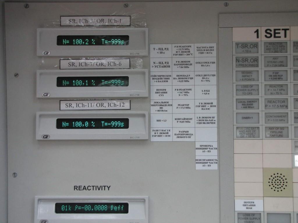 Иран – Бушер-1 излезе на номинална мощност – фоторепортаж