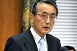 В Япония са създадени комитет и агенция за контрол на атомната енергетика