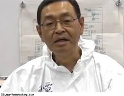 Япония – Заболелите от рак работници от АЕЦ ще получават компенсации