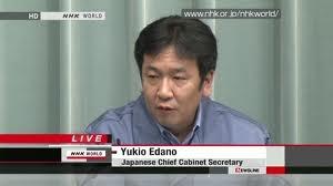 Япония – Юкио Едано – държавата трябва национализира атомните електроцентрали