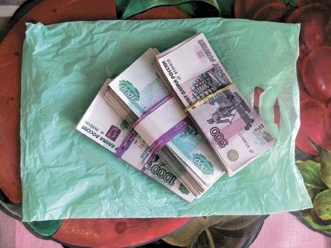 Русия – Москва – банка оперира с радиоактивни банкноти
