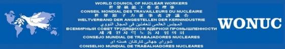 Атанас Семов стана вицепрезидент на Световния съвет на ядрените работници (WONUC).