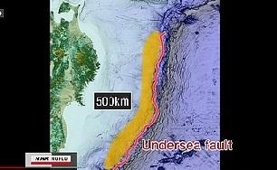 Япония – открит е разломът, който може би е причината за възникването на цунами на 11 март 2011 година.