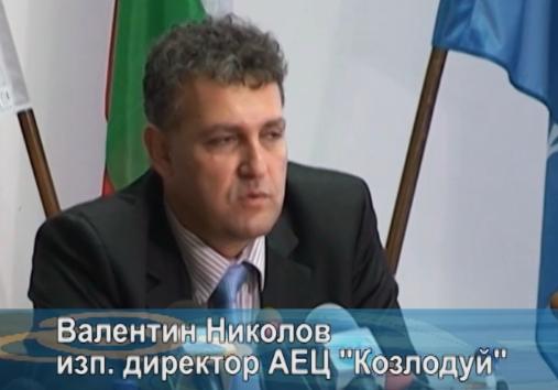 """Валентин Николов – за мисията OSART на МААЕ в АЕЦ """"Козлодуй"""""""