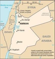 """Йордания отне лицензията на френската компания """"AREVA"""" за добив на уран на нейна територия"""