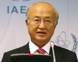 """Юкия Амано: Ядрената енергия стана по-безопасна, отколкото беше преди аварията на АЕЦ """"Фукушима"""""""