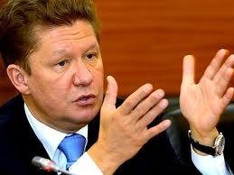 Украйна – В следващите 2 години държавата ще изразходва около 1 милиард долара за безопасността на АЕЦ