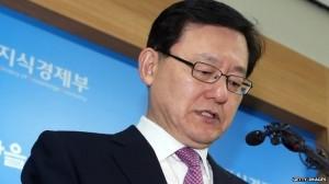 Южна Корея спря два енергоблока заради вложени несертифицирани резервни части
