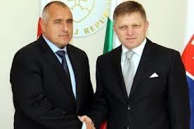 ДП РАО участва във форум в Словакия в състава на официална делегация